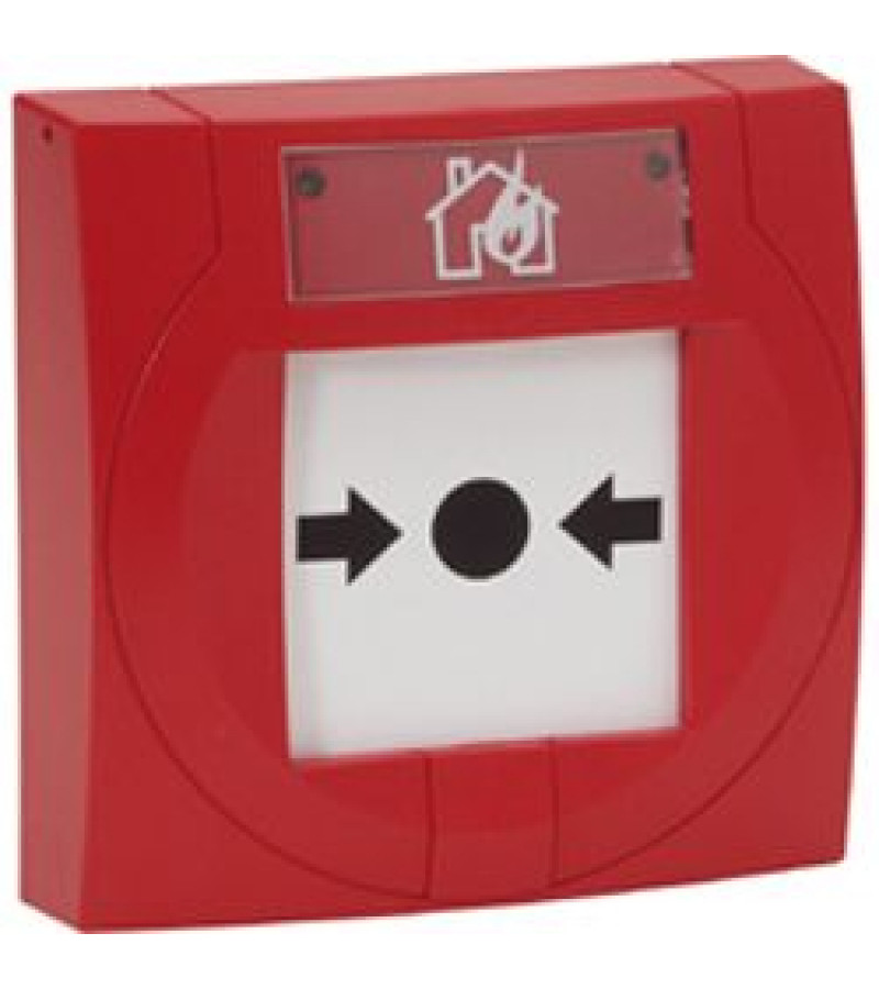 Gent Vigilon Manual Call Point with Glass Element IP 43  (excludes back box)